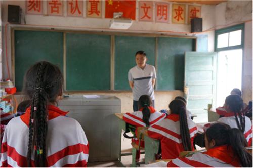 赵文强老师为孩子们带来有趣的数学活动课《编码》.png