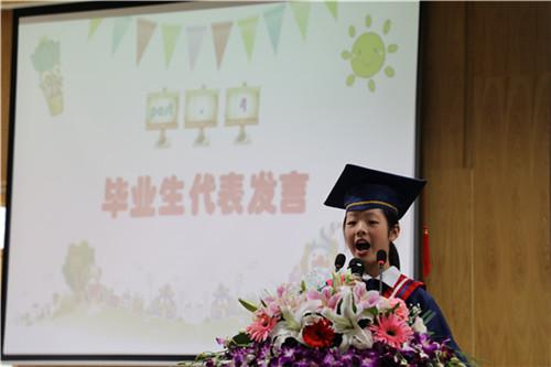 畢業生代表發言.JPG