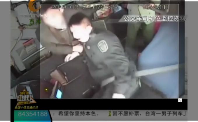"""德阳大爷因""""快迟到""""欲加车速 拉拽公交司机酿车祸"""