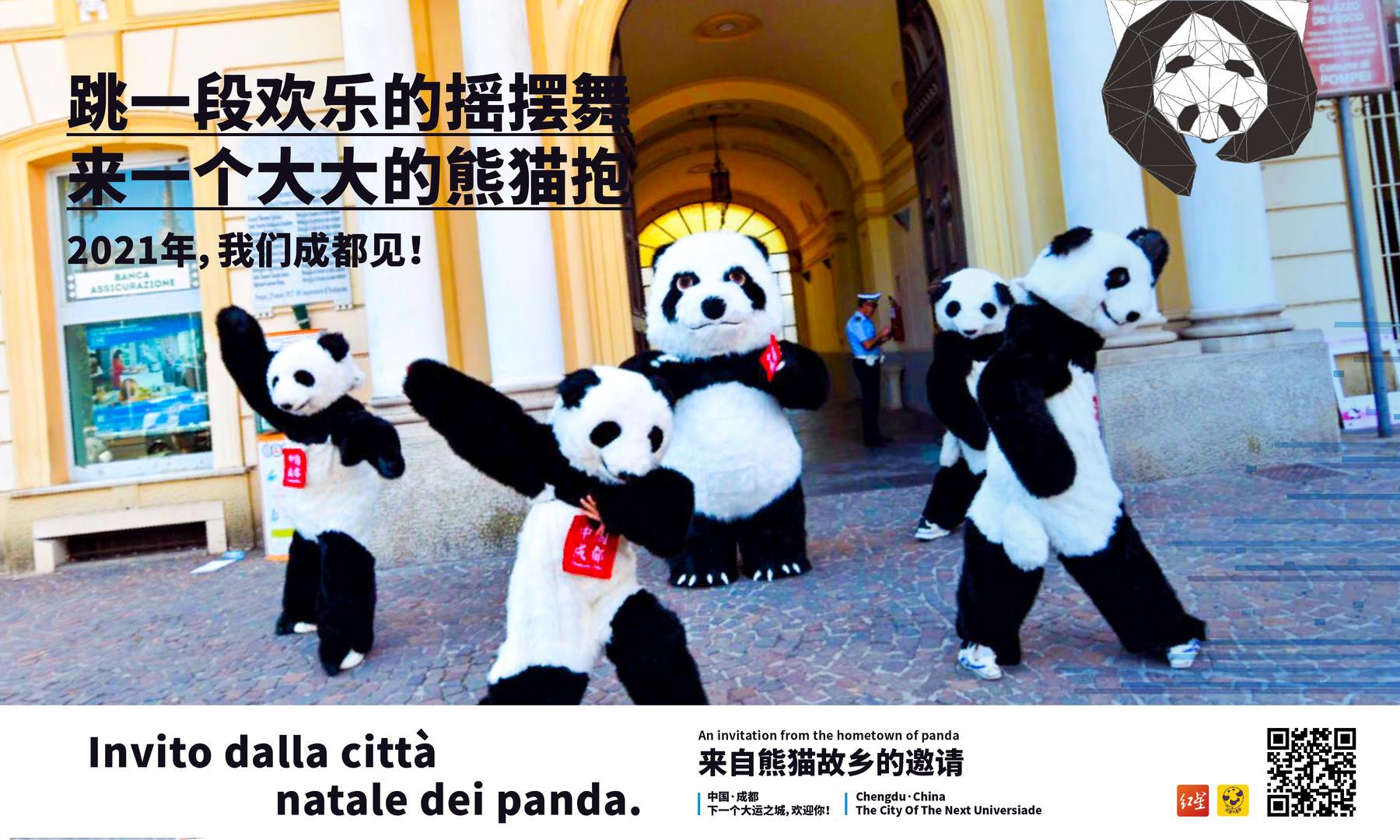 """来自熊猫故乡的邀请丨一组海报刷爆朋友圈,成都的这份邀请""""有心""""了"""