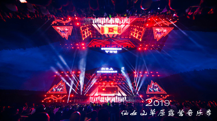 免费看!7月20日与高胜美在武隆仙女山《千年等一回》,开启怀旧音乐之旅!