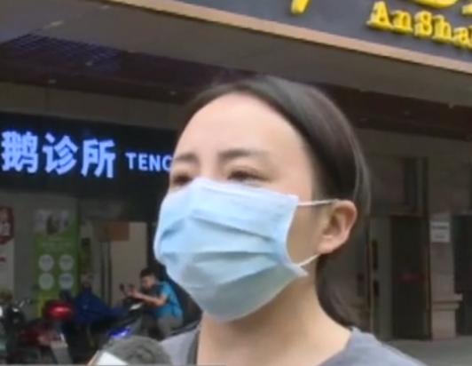 女子花万元做隆鼻手术 最终效果却与预期大不一样