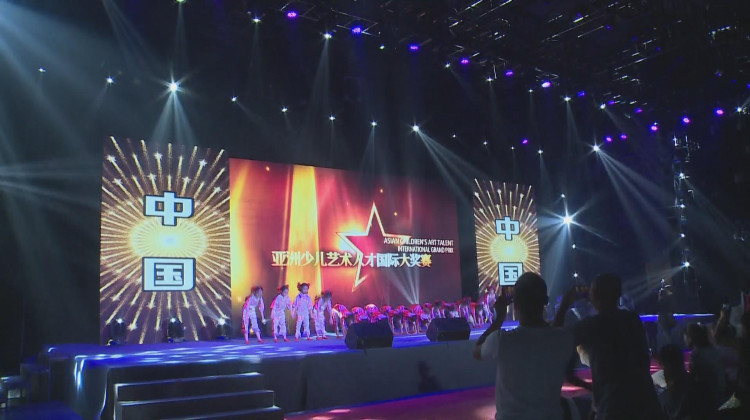 2019亚洲少儿艺术人才国际大奖赛总决赛圆满落幕