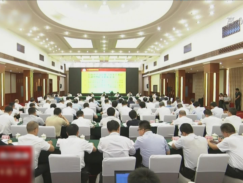 中央黨的建設工作領導小組秘書組聯系點工作暨課題研究成果交流座談會在蓉召開