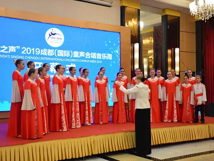 """好听!""""熊猫之声""""2019幸运分分彩(国际)童声合唱音乐周今日在白鹿镇开幕"""