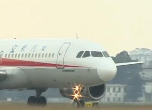 """受台风""""利奇马""""影响 成都飞上海杭州等地多个航班取消"""