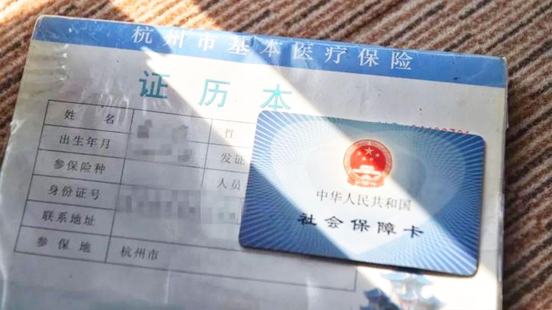 杭州:电子病历来了! 主播体验一部手机就医