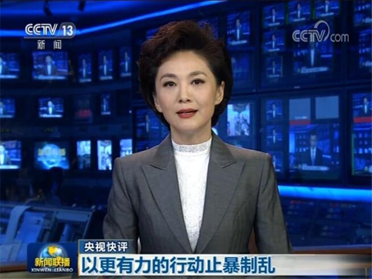 《新闻联播》播发央视快评:以更有力的行动止暴制乱