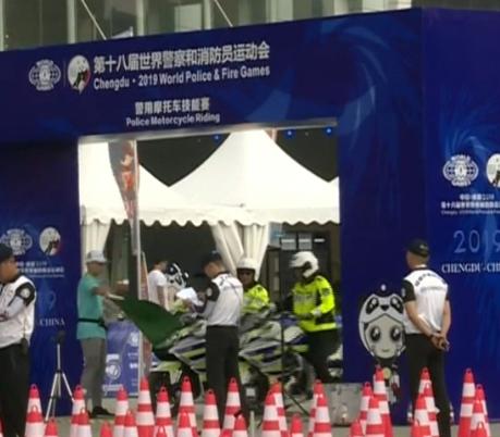 """另类""""慢骑""""比拼 世警会警用摩托车激情开赛"""