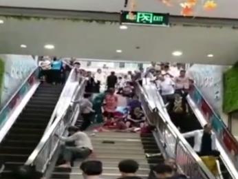 四川巴中:因搞开业促销活动 一超市发生踩踏事故