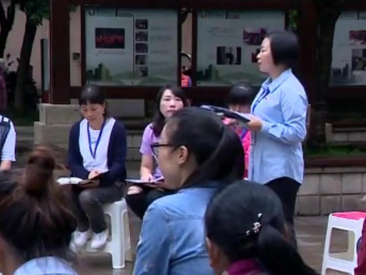 龙泉驿:党建引领串起百家事 社区治理构筑和谐新家园