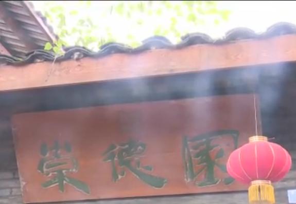 """中外诗人走进肖家河""""崇德园"""" 品味老成都文化"""