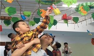 成都市第六幼儿园龙嘴园B区扬帆起航 开启最美好的期待