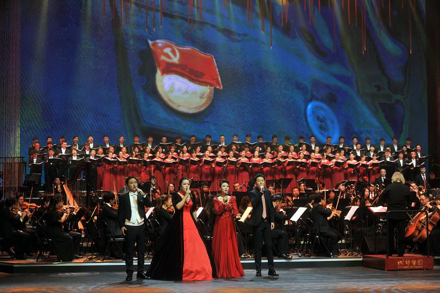 """音乐凝聚力量 歌声<font color=red>礼赞</font>祖国!今夜,""""天府之歌""""音乐会辉煌唱响"""