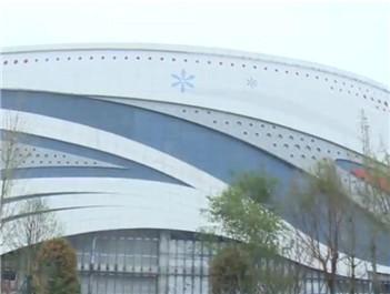 成都建全球最大室内冰雪乐园 明年落成