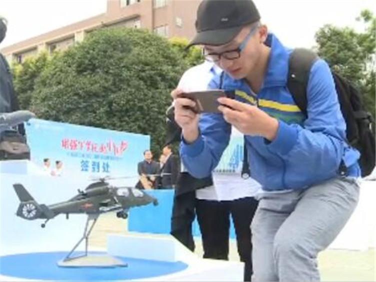 主题宣讲进校园 弘扬航空报国精神 助力中国展翼腾飞