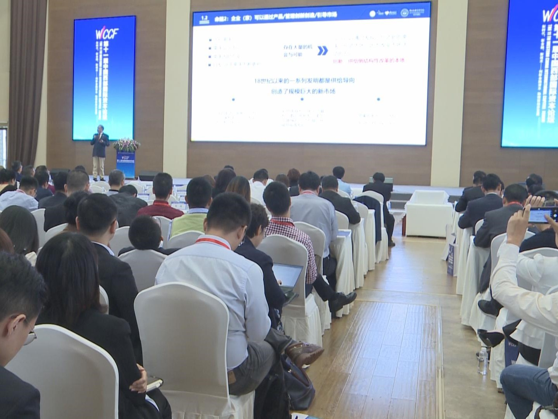第十一届中国西部国际资本论坛在成都举行