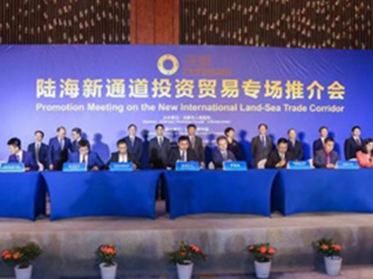 现场签约总金额160亿元 东盟企业为何青睐幸运分分彩?
