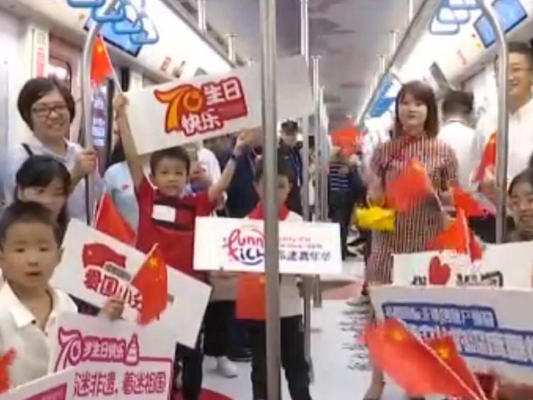 """青羊:""""献礼祖国·青羊追梦""""主题列车今日上线"""