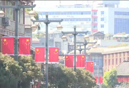 成都大街小巷悬挂国旗 庆祝新中国成立70周年