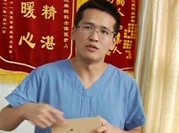 妙手仁心!临床医生自制手术模拟器走红网络 练习已有5个月