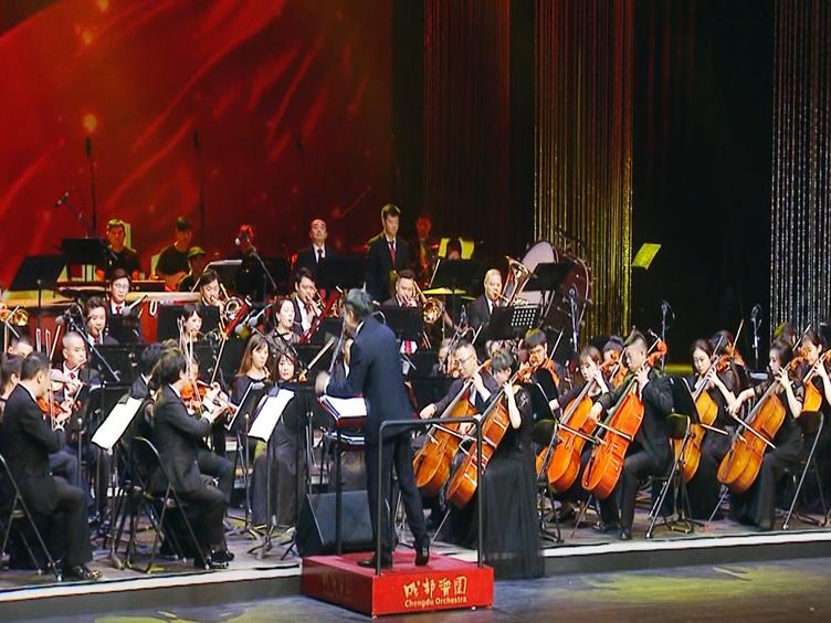 礼赞祖国·天府之歌丨中国人民永远高举红旗