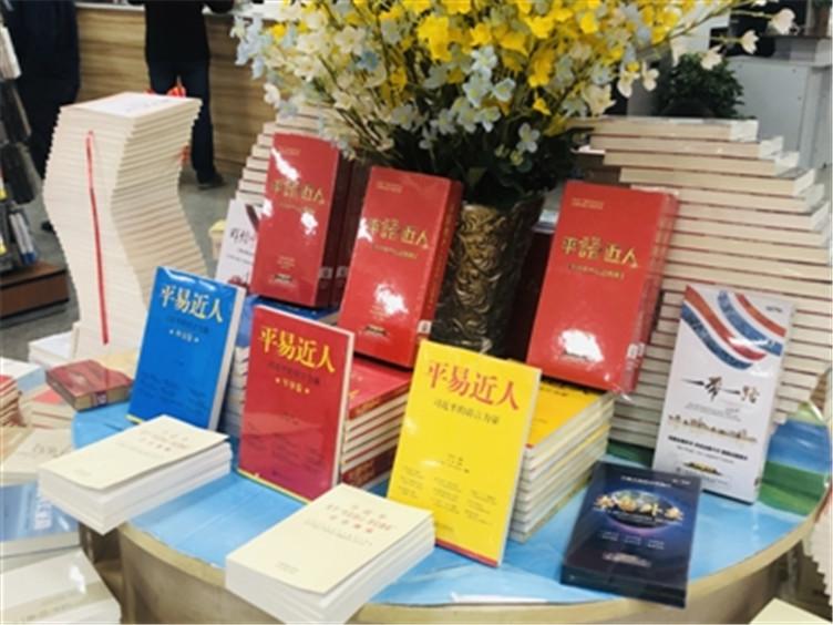 市民国庆假期觅书香 新中国成立70周年主题书籍受热捧