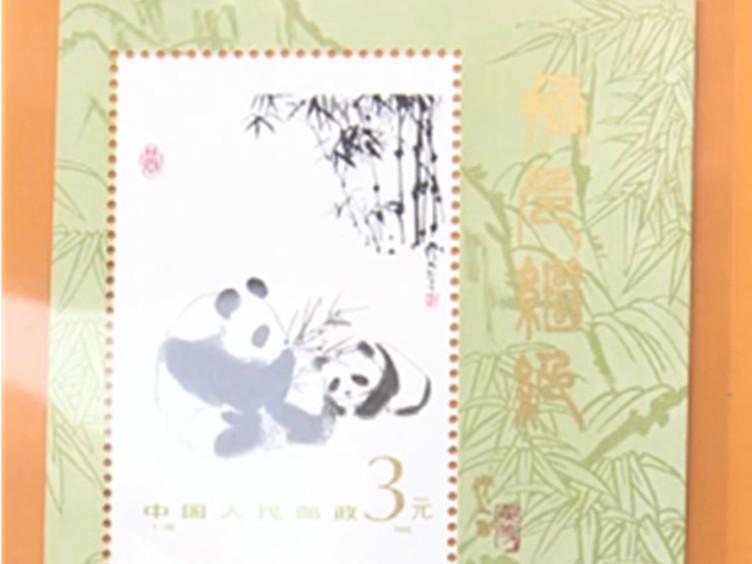 大熊猫主题邮册来啦!第五十届世界邮政日 主题邮册传播熊猫文化