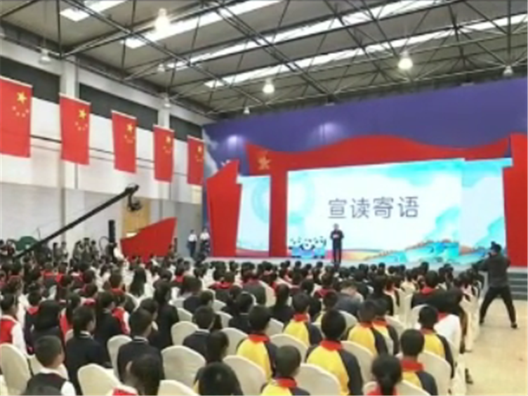 彭清華寄語四川全省少年兒童:今天做祖國的好孩子 明天做祖國的建設者