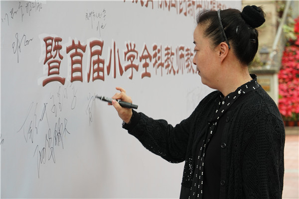 成都市龍江路小學楊尚薇.JPG