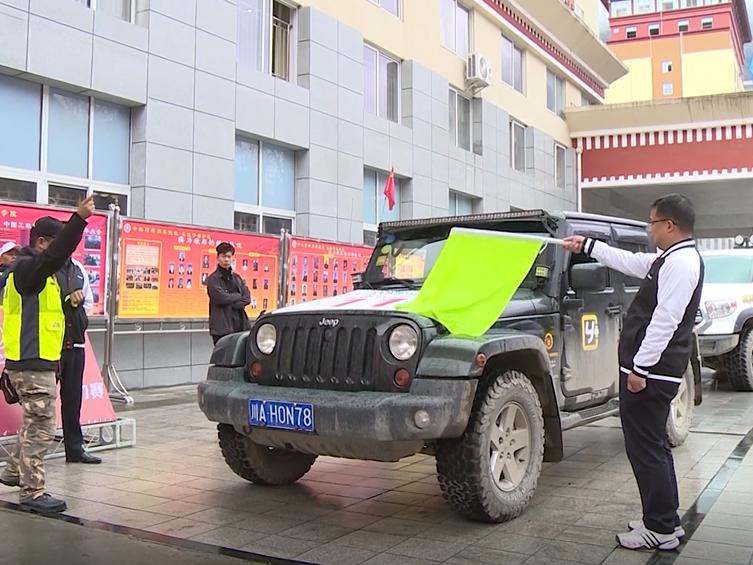 红色长征汽摩拉力赛继续进行 选手们感受藏羌文化