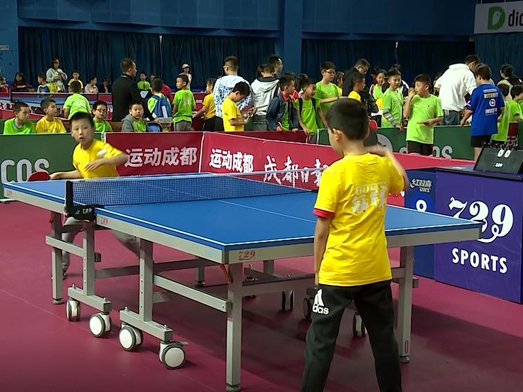 """""""少年慕英雄"""" 成都市青少年乒乓球冠军赛开启"""