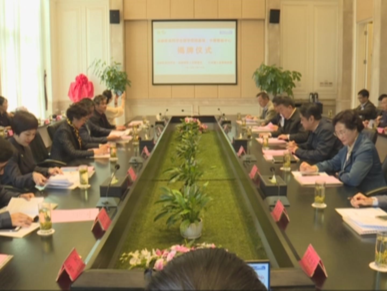 中德蓉創中心10月16日揭牌 系成都歐美同學會首個留學報國基地