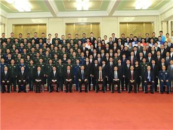 新中國成立70周年慶祝活動總結會議在京舉行