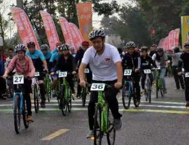 收官之战!天府绿道国际自行车车迷健身节总决赛温江开骑
