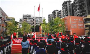 人北实验小学:红领巾心向党 争做新时代好少年