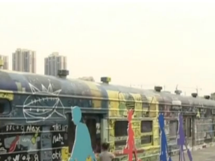 酷炫!成华区68年机车厂变身机车公园