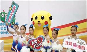 天府七小啦啦操队参加市级比赛荣获一等奖第一名