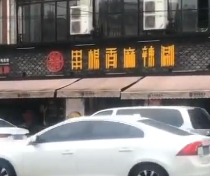 尋人!49歲串串店女員工失聯6天 失蹤前曾在街口徘徊8個小時