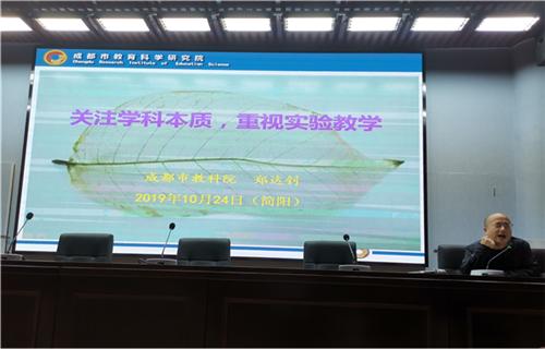03郑老师对课题研究进行专题指导.png