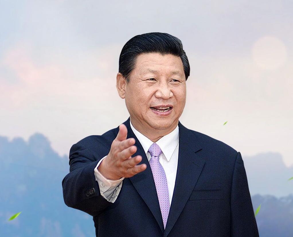 习近平出席金砖国家工商论坛闭幕式