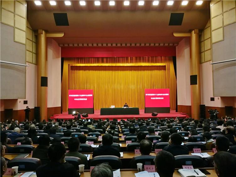 中央宣讲团来川宣讲党的十九届<font color=red>四中</font>全会精神
