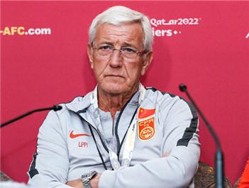國足主教練里皮宣布辭職