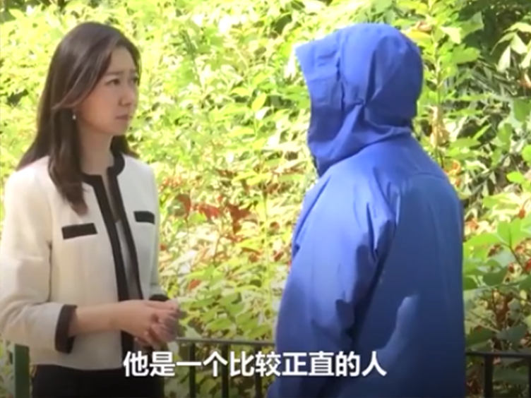 """香港被烧老伯妻子落泪回应 喊话暴徒""""别再搞香港了!"""""""