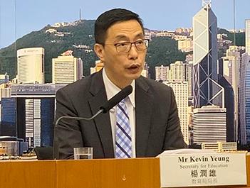 香港教育局局長:支持嚴肅跟進學生違規行為