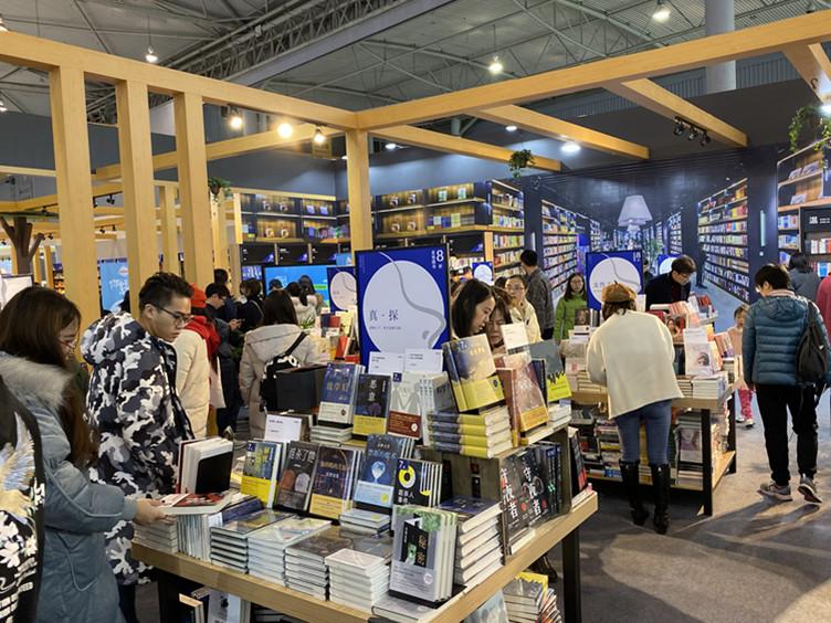 2019天府书展闭幕:读者破百万 销售图书近3000万码洋