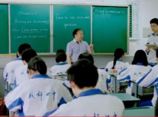"""一月内两所名校""""过生日 """" 擦亮""""优质教育""""的成都名片"""