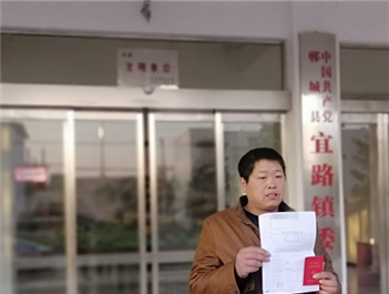 河南一退伍军人被顶替在政府上班23年