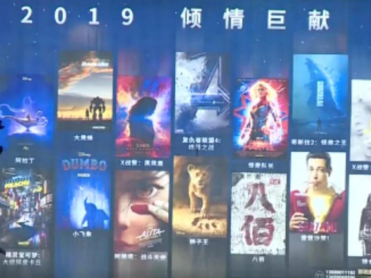 34.59亿元  2019年四川电影票房首次跻身全国前五