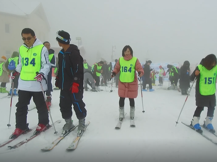 与冰雪运动结缘 全民健身冰雪季启动